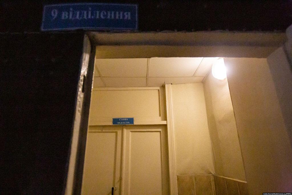 Вхід до 9-го відділення лікарні / Фото - Андрій Дубчак