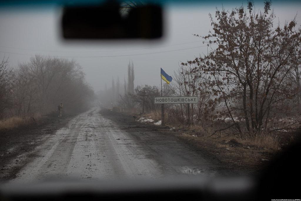 Дорога в тумані на в'їзді до Новотошківки (фото: Андрій Дубчак)