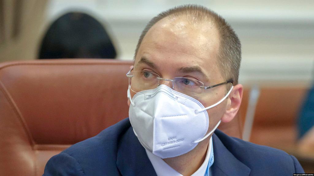 Максим Степанов, міністр охорони здоров'я України