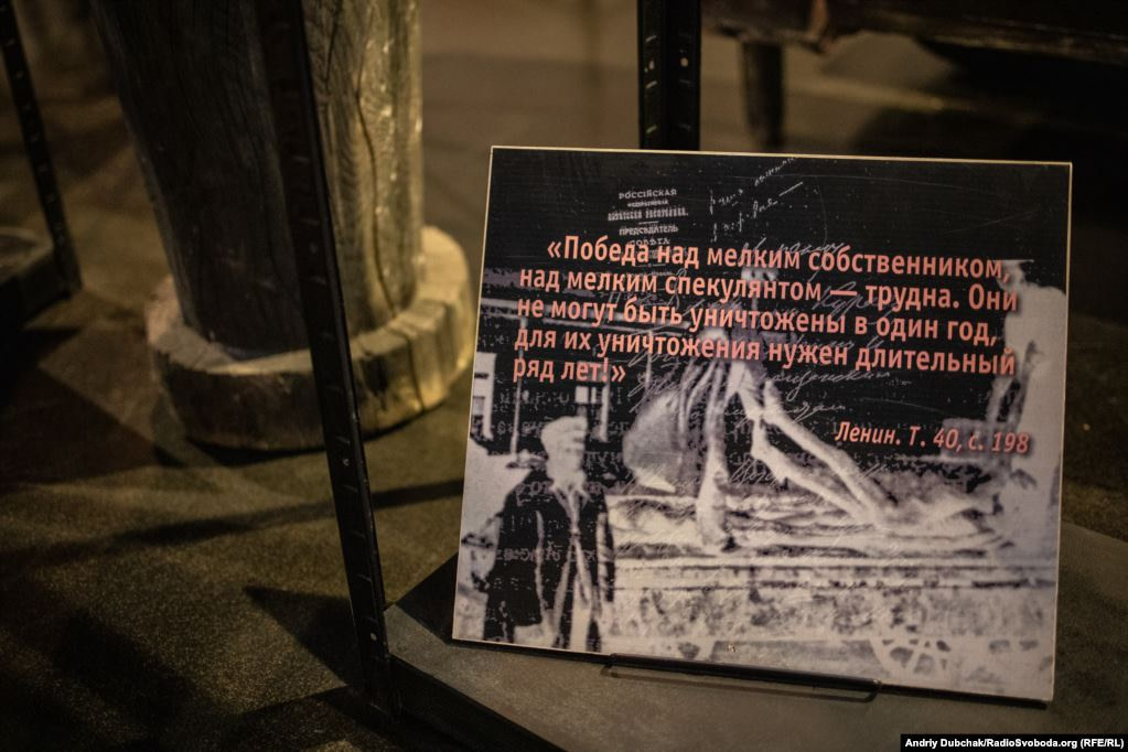 Марія. Виставка про Голодомор 1932-1933 в Україні. Фотограф: Андрій Дубчак