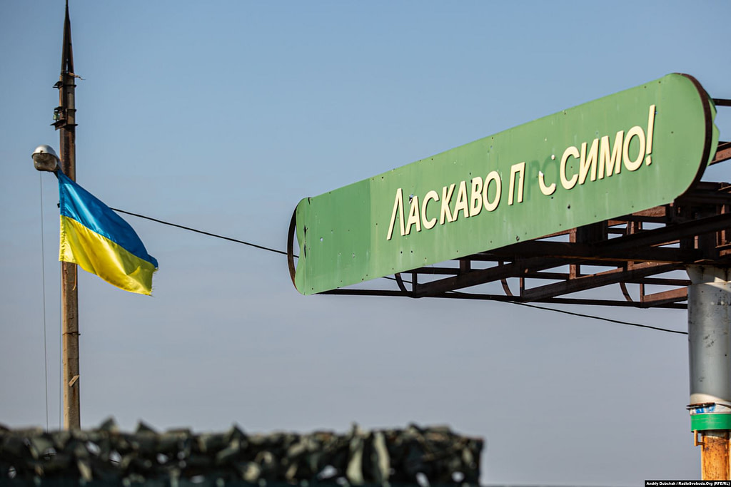 Їдемо з Катеринівки назад так само – через КПВВ «Золоте». Дорогою проїжджаємо розбиту заправку з простріленим кулями написом «Ласкаво просимо!» і прапором України. Золоте (фотограф Андрій Дубчак)