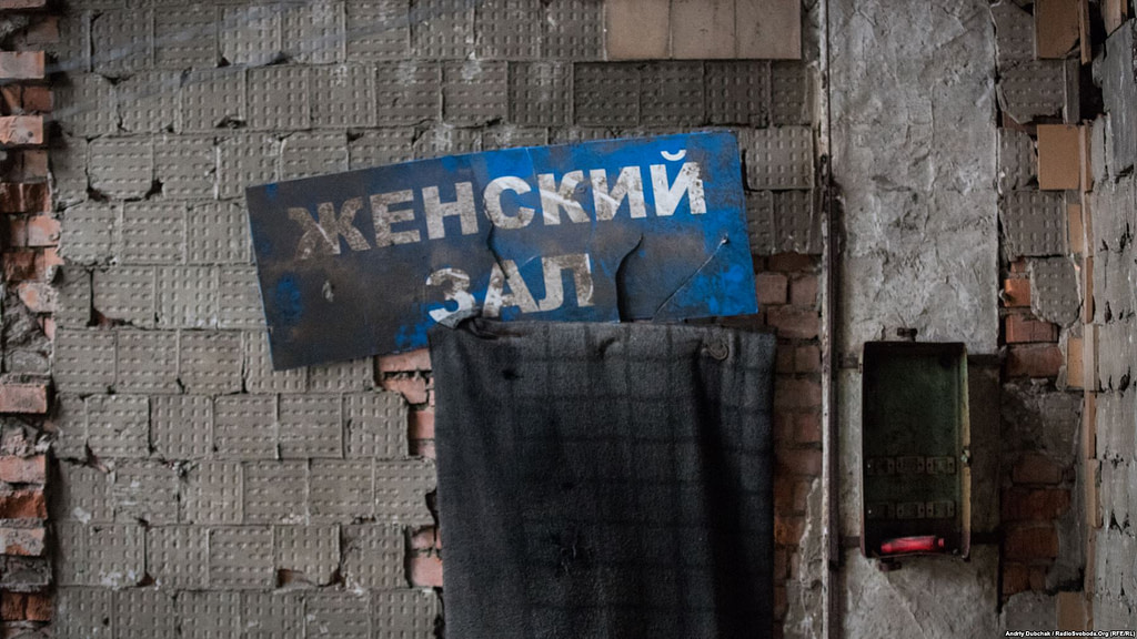 Жіноча кімната на війні / фото: Андрій Дубчак